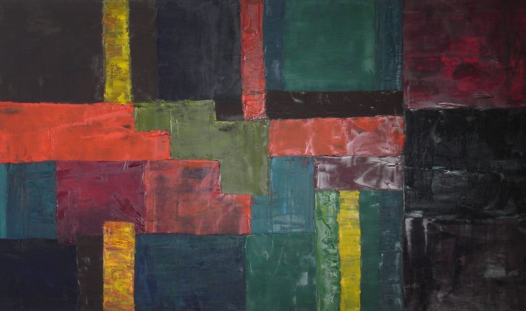 Klangflaechen Serie 2-II, 60 x 105 cm